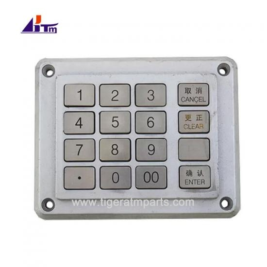 YT2.232.010 GRG Banking EPP-001 Keyboard Encrypting Pinpad